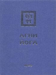 2850-1