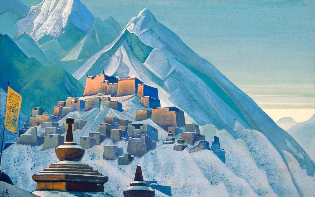 Тибет. Гималаи, Рерих Н.К. 1933