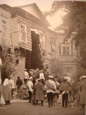 Разрушенное вследствие взрыва здание особняка Столыпина на Аптекарском острове