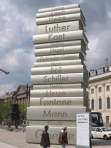 Памятник книгам в Берлине