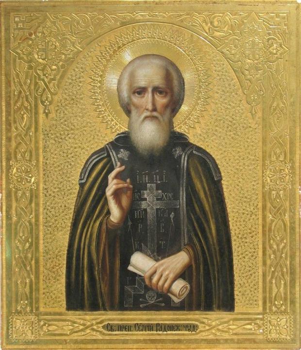 Преподобный Сергий Радонежский. Икона. Конец XIX века