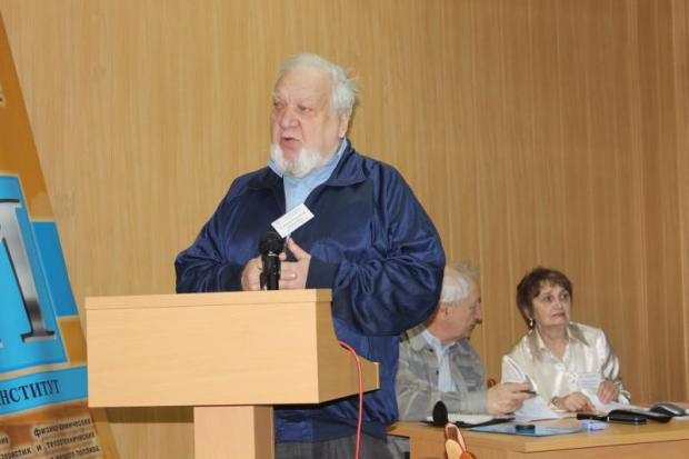 С приветственным словом выступает председатель Оргкомитета конференции Р.Б.Рыбаков