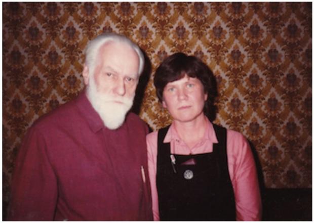 Святослав Рерих и Людмила Андросова.  Год 1984.   Фото Дэниеля Энтина, директора Музея Рериха в Нью-Йорке