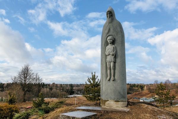 В.М.Клыков. Памятник Преподобному Сергию. Радонеж, 1988