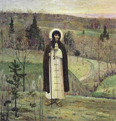 М.Н.Нестеров. Преподобный Сергий. 1898–1899. ГТГ,
