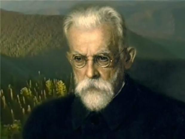 Вернадский Владимир Иванович (12 марта 1863 - 6 января 1945)