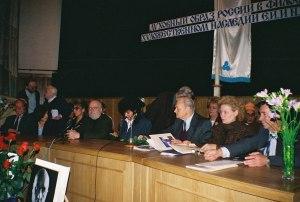 Даниэль Энтин в Москве. Конференция МЦР. 1996 г.
