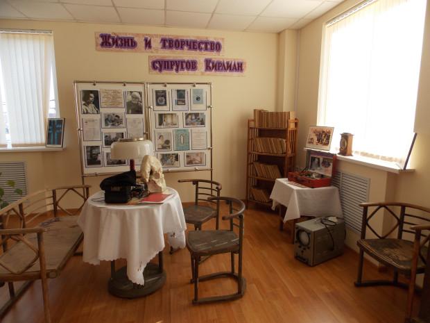 Историко-краеведческий музей, ст. Динская, Краснодарский край