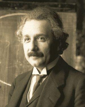 В 1921 году
