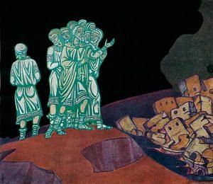 Дела человеческие (Фрагмент эскиза росписи). 1914