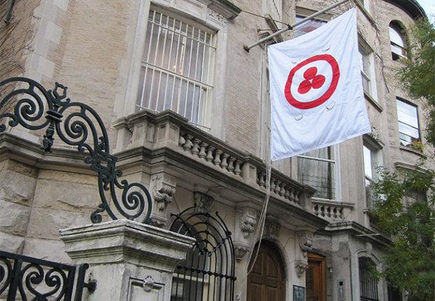Здание музея Николая Рериха на манхэттенской Вест 107-й улице. Фото с сайта roerich.org