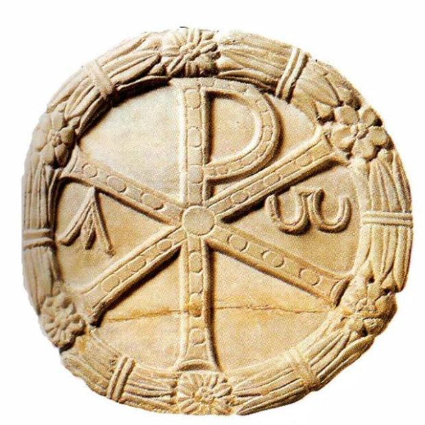 «Крест Константина» (Монограмма Христа)
