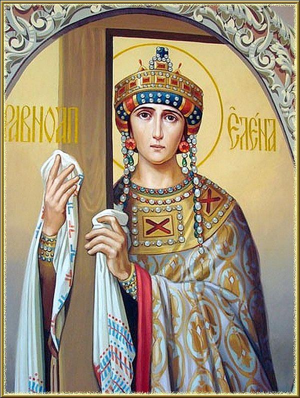 Святая Равноапостольная царица Елена с Крестом Господним. Икона, XIX в.