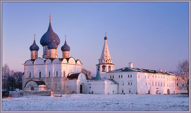 Богородице-Рождественский собор