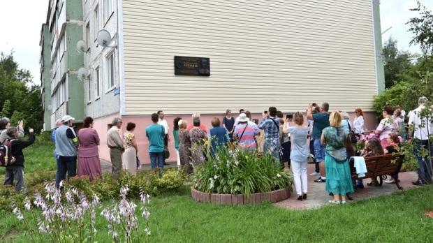 Торжественные мероприятия памяти Б.Н. Абрамова в г. Венёве. 30 июля 2017 г.