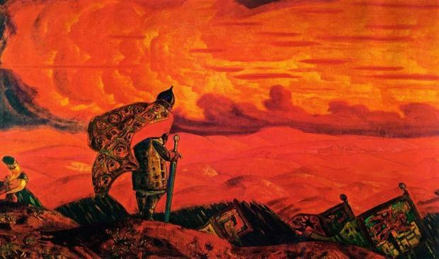 Н.К. Рерих. Стрелы неба – копья земли
