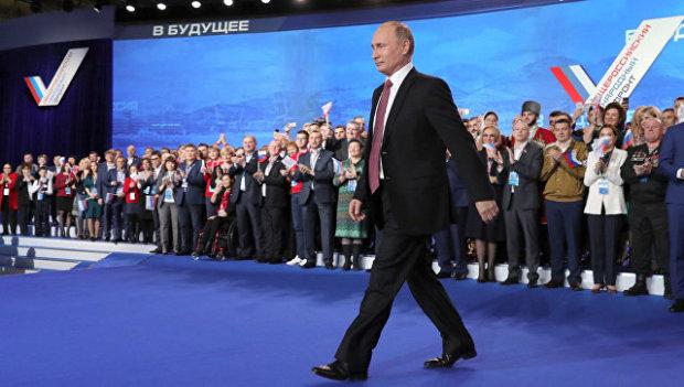 © РИА Новости / Михаил Климентьев