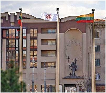 Знамя Мира у Сейма Литвы. Вильнюс. 2014