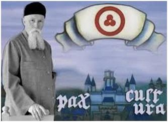 Николай Константинович Рерих (1874–1947), создатель Пакта Рериха и Знамени Мира, утвердил Завет– «Мир через Культуру»