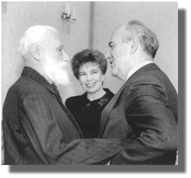 С.Н.Рерих с М.С.Горбачёвым и Р.М.Горбачёвой. 14 мая 1987г.