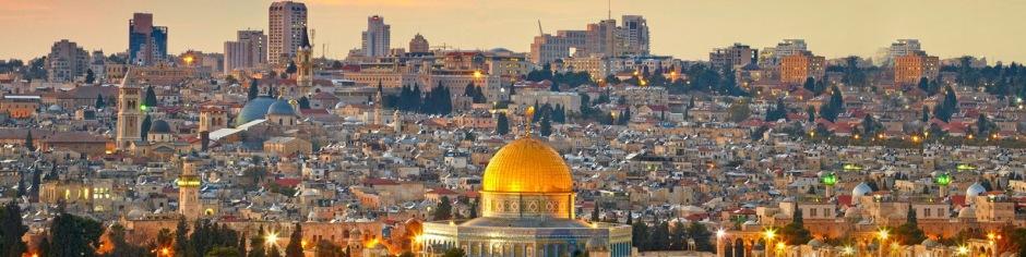 Израиль - мой дом