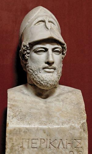 Перикл. Римская копия