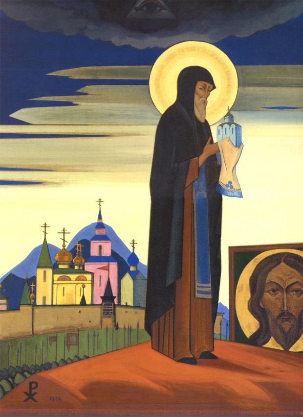 Н.К.Рерих.Святой Преподобный Сергий Радонежский. 1932 г.