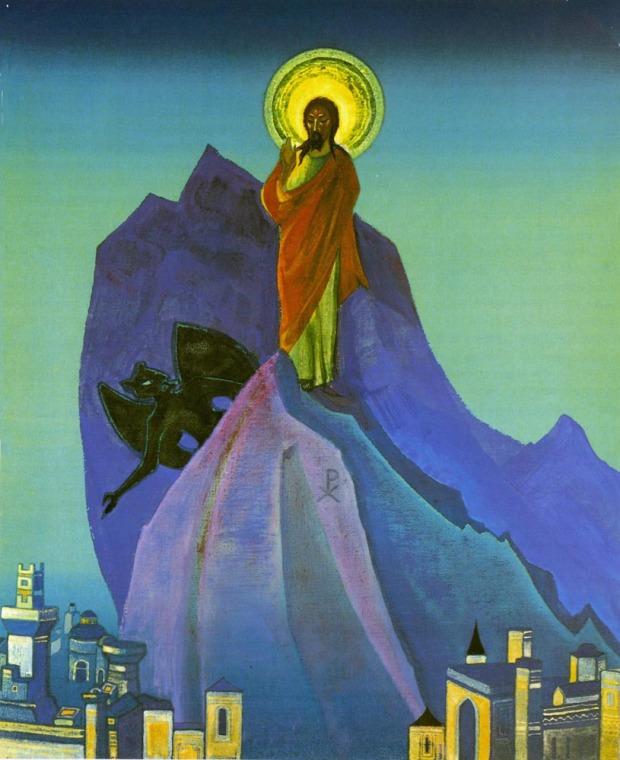 Н.К.Рерих. Искушение Христа