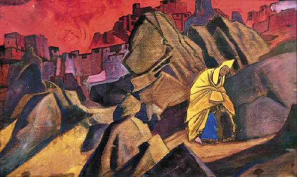 Н.К. Рерих. СОХРАНЯЮЩИЙ. 1925 – 1926