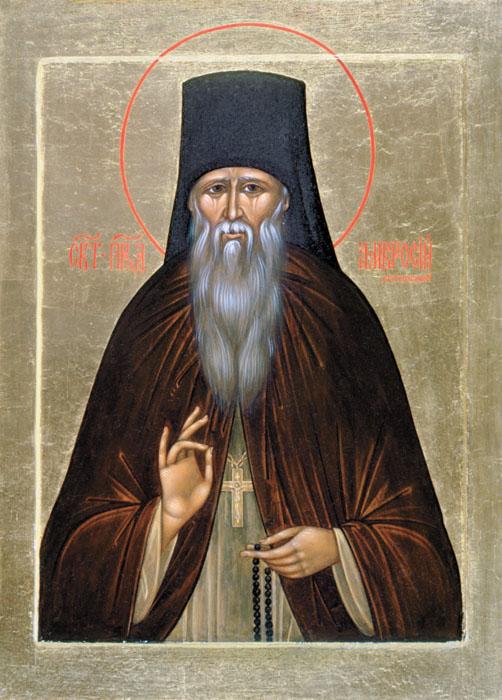 Святой Преподобный Амвросий Оптинский. Икона