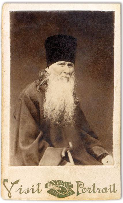 Амвросий Оптинский. Фото