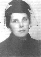 Катенева-Неймане Ольга Александровна