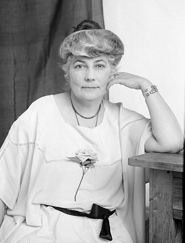 Елене Ивановне Рерих