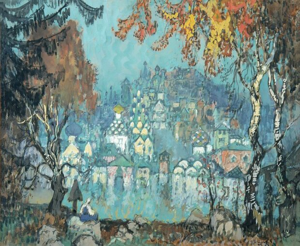 Константин Горбатов «Потонувший город»