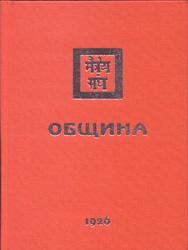 2853-2