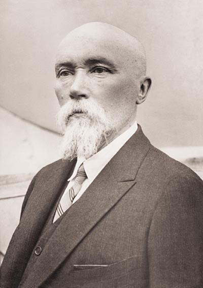Николай Константинович РЕРИХ. 1936
