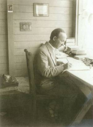 Рихард Яковлевич Рудзитис 1936 г.