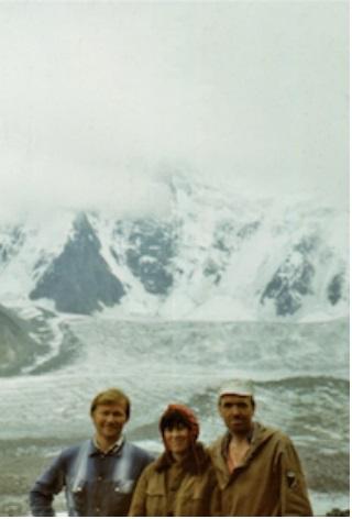 Валерий Тельнов, Людмила Андросова и Евгений Маточкин , август 1983г.