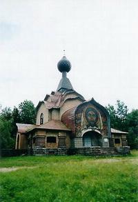 """""""Храм Святого Духа"""" в Талашкино"""