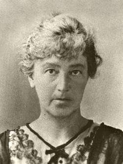 Нина Ивановна Абрамова