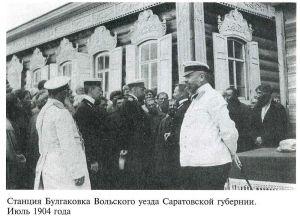 Столыпин в 1904 году
