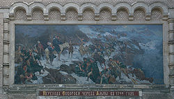 Н.Е.Масленников. Мозаика на фасаде музея «Переход Суворова через Альпы в 1799 году». 1903—1904гг.