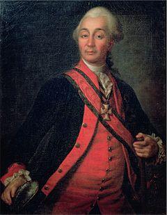 На портрете Д. Левицкого (около 1786 года)