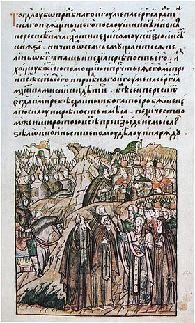 Сергий Радонежский благословляетПересвета перед Мамаевым побоищем. Миниатюра Летописного свода Ивана Грозного, 1558—1576