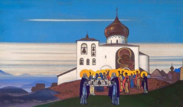 Звенигород. 1933. Н.К. Рерих