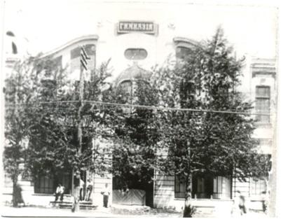 Гимназия им. Ф. М. Достоевского. Харбин, Китай