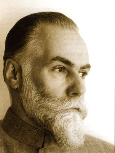 С.Н.Рерих