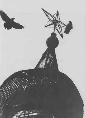 Купола Соловецкого монастыря. 1930-е гг.