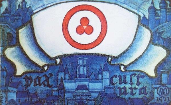 Н. К. Рерих. Знамя Мира. Пакт Культуры. 1931