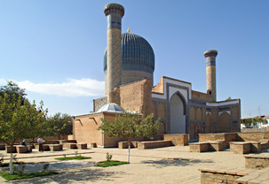 Мавзолей Эмира Тимура в Самарканде